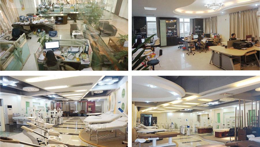 富馨国际电子商务中心