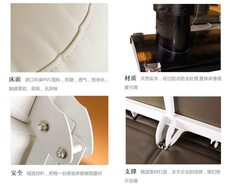 豪华电动美容床 DS-110013