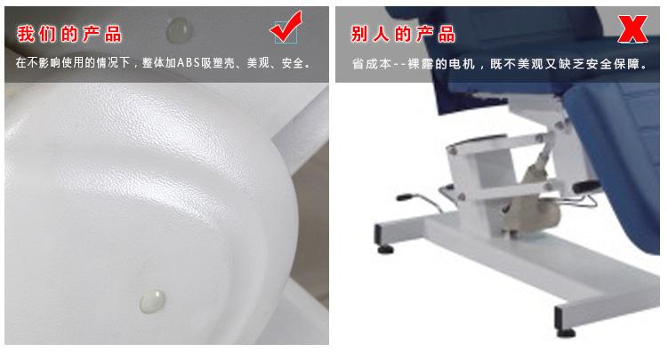 微整注射电动床 DS-110018