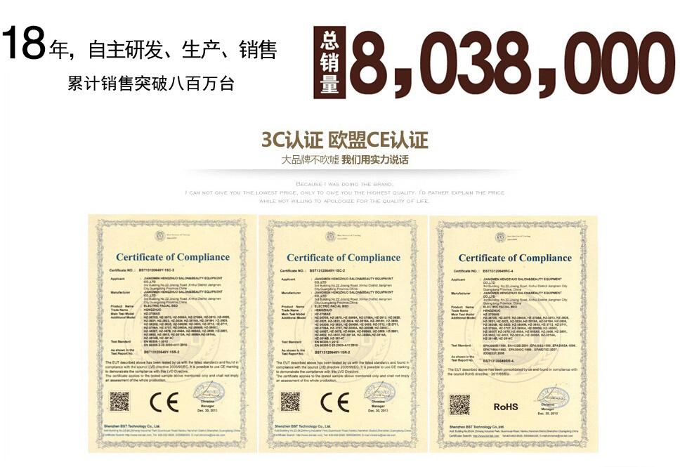 富馨3C认证