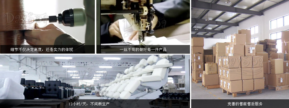 富馨工厂展示