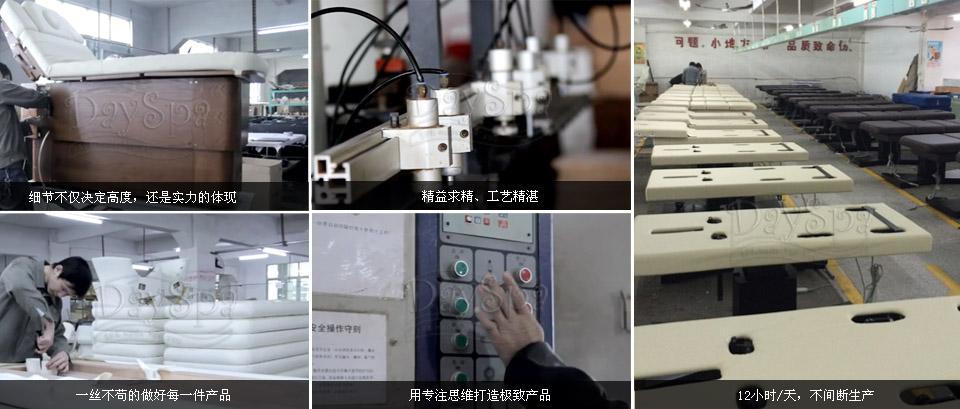 富馨国际工厂展示