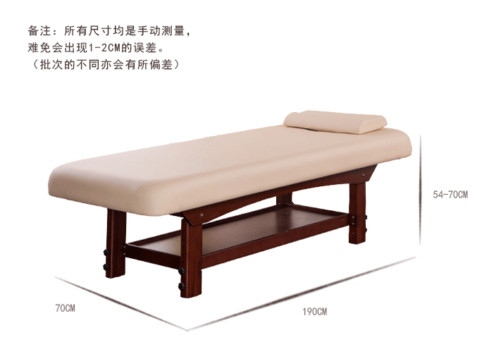 美容床 DS-133691