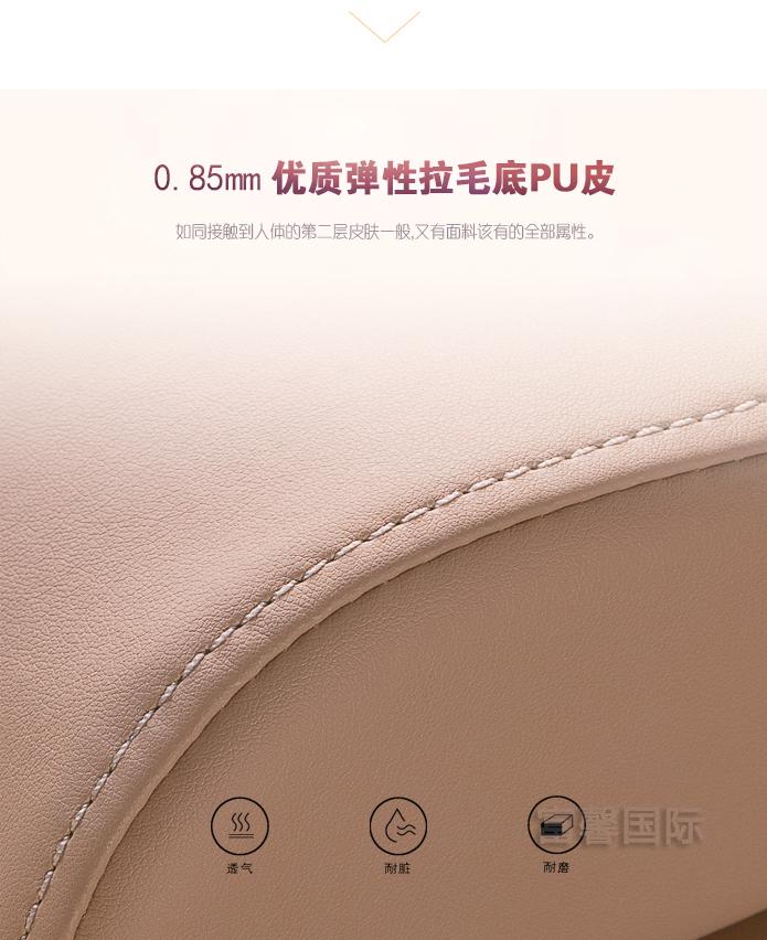 美容床 DS-133692