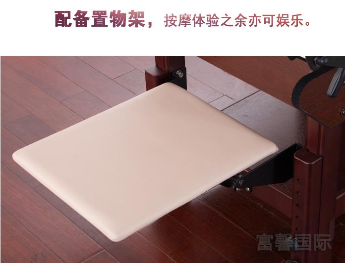 美容床 DS-133761