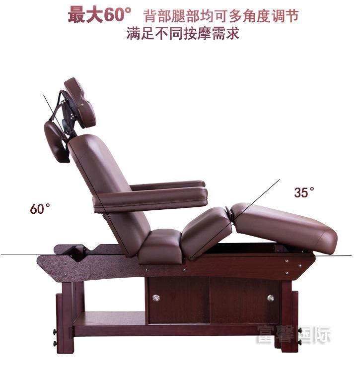 美容床 DS-133762