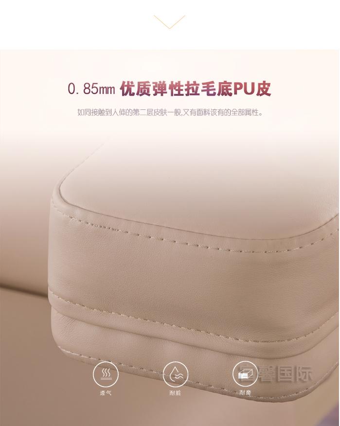 美容床 DS-133763