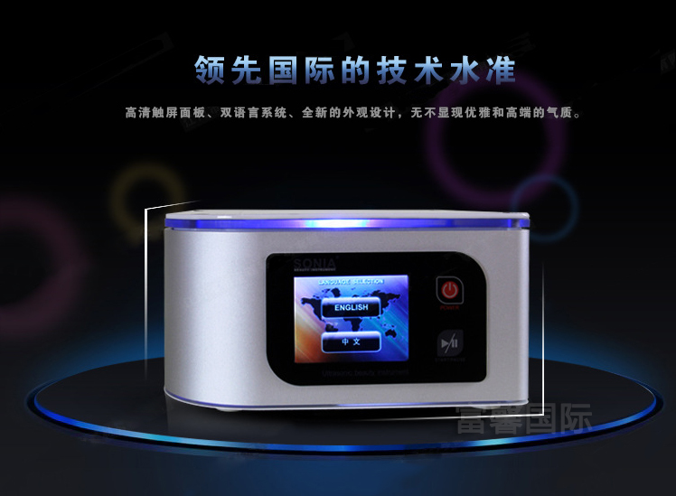 贾法尼阴阳离子导入美容仪 DS-424081