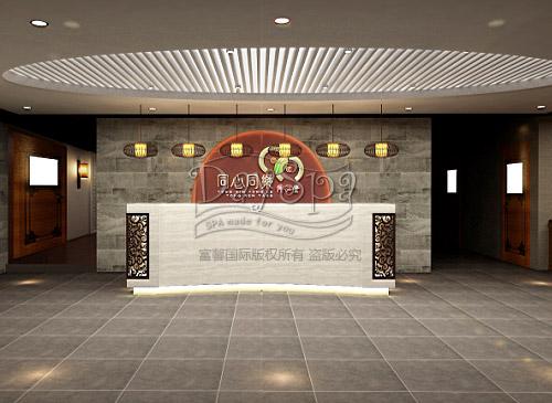 北京同仁堂香港同心同乐养生中心